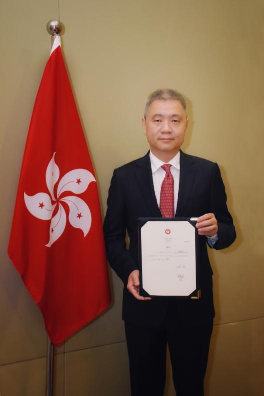 海通国际(00665)副主席兼行政总裁林涌博士获香港特区政府委任为太平绅士