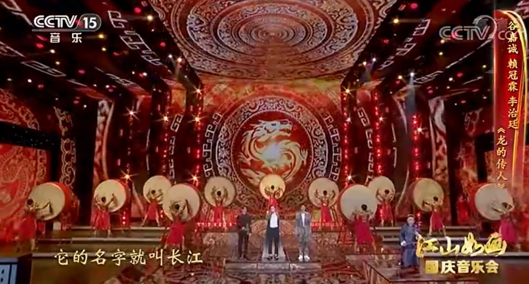 欧阳娜娜张韶涵后 赖冠霖刚刚在央视唱《龙的传人》图片