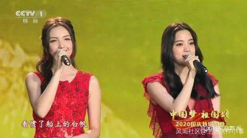 臺網友:全臺灣都在放《我的祖國》 我已經聽到會唱了圖片