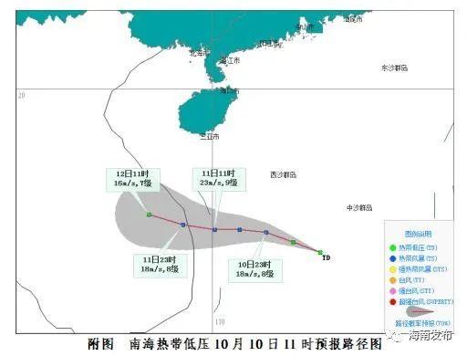 海南发布台风四级预警!未来几天天气赶紧看……图片