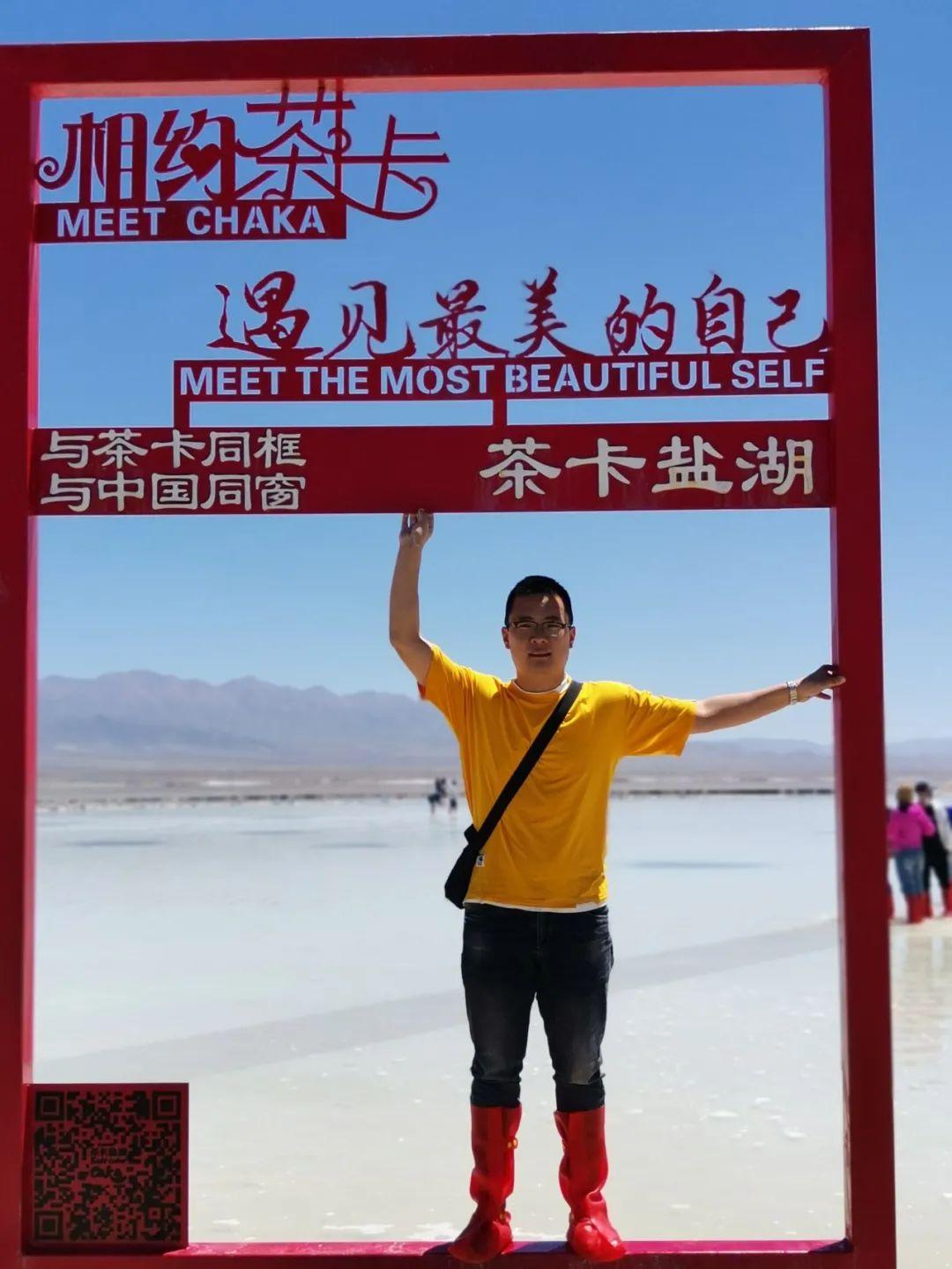 在这里,将温暖传递下去——蒋友林的成长故事图片