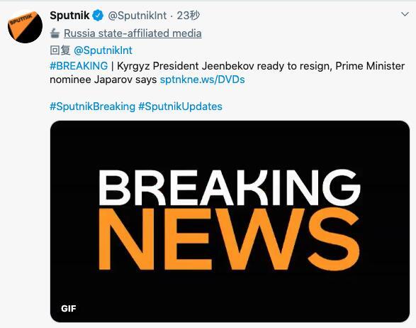 吉尔吉斯斯坦总理提名人:吉总统热恩别科夫准备辞职
