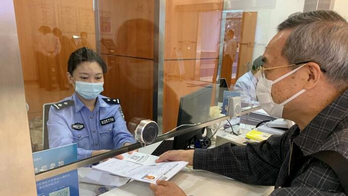 """今起,港澳居民可在内地直接办理""""回乡证"""",上海20个出入境办证点均可办理图片"""
