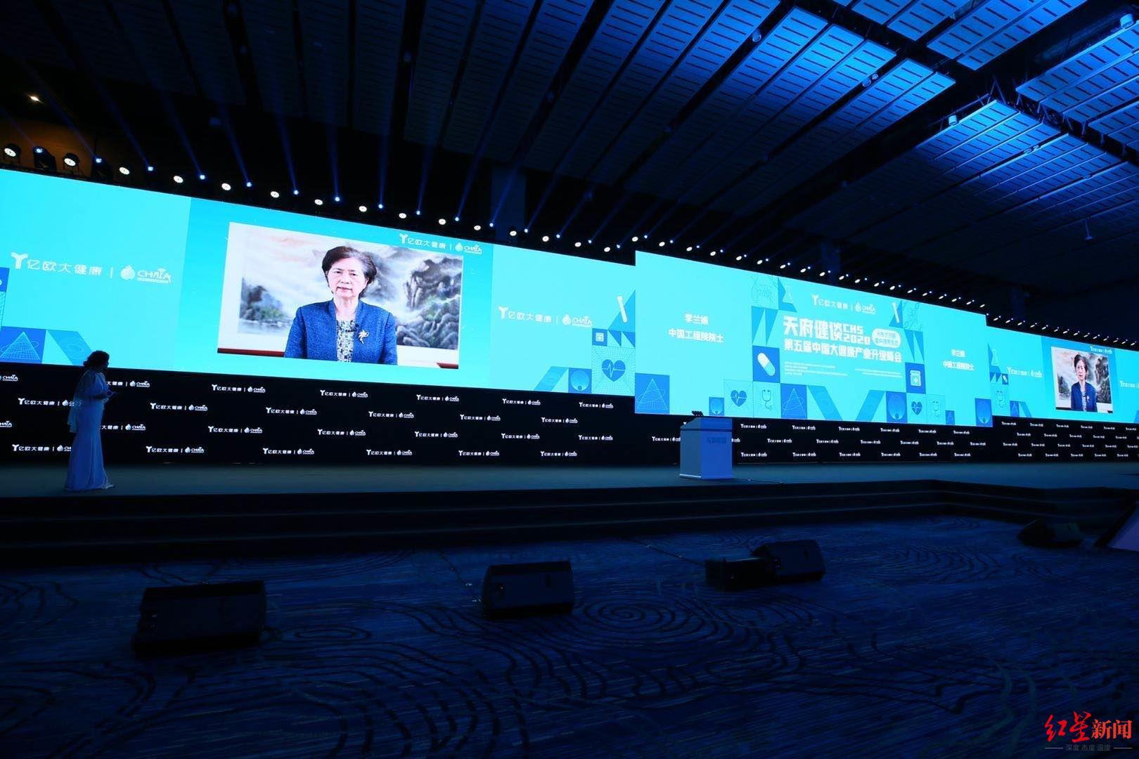 李兰娟谈抗疫经验:北京新发地疫情 利用人工智能很快发现高危人群图片