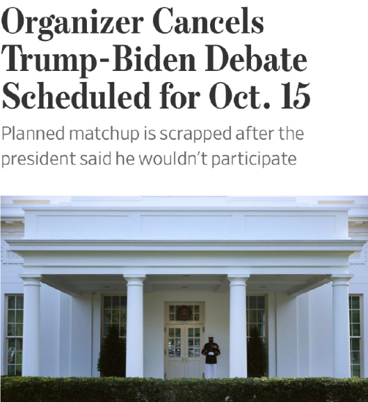 突发!美国总统第二场辩论取消!特朗普放大招,推12万亿超级刺激,更要干这件大事!疫情二次暴发,全球单日确诊35万创纪录!