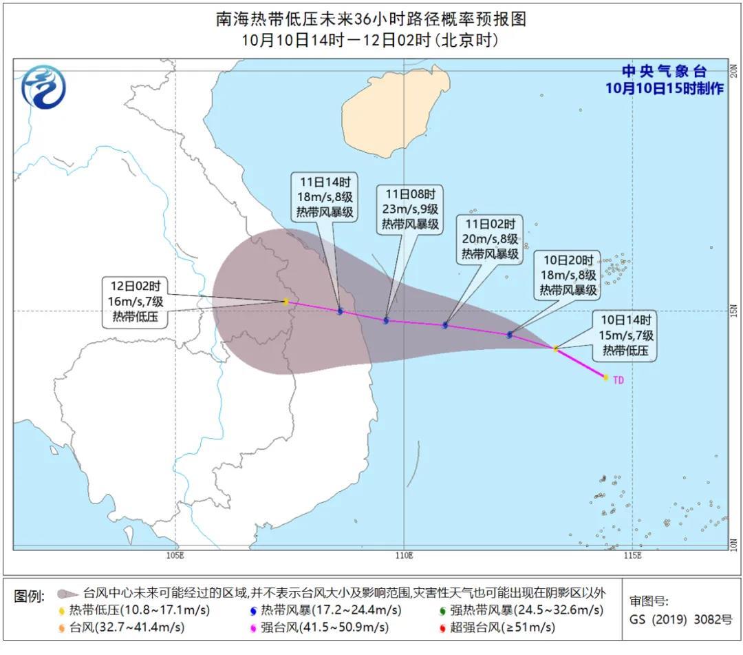 【华美登录】中心附近最大风力达7华美登录级图片