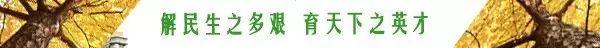 中国农大四名同学获评2020年中国国际服务贸易交易会优秀志愿者图片