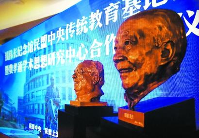 民盟中央传统教育基地在上大钱伟长纪念馆揭牌 丁仲礼出席揭牌仪式图片
