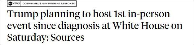 美媒:特朗普计划10日举办感染后的首场公共活动