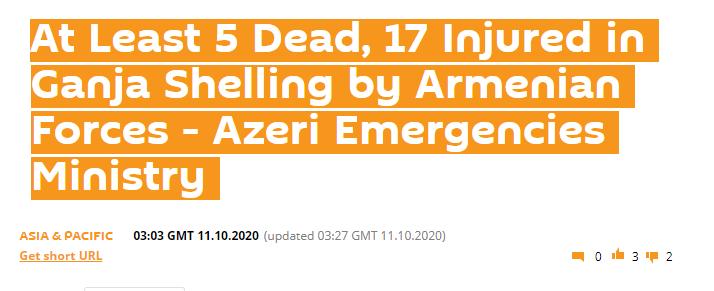 阿塞拜疆国防部:第二大城市遇袭 已致5死17伤