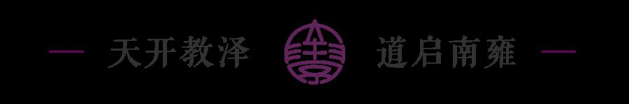 叮咚~2021考研报名开始啦!欢迎报考南京大学!图片