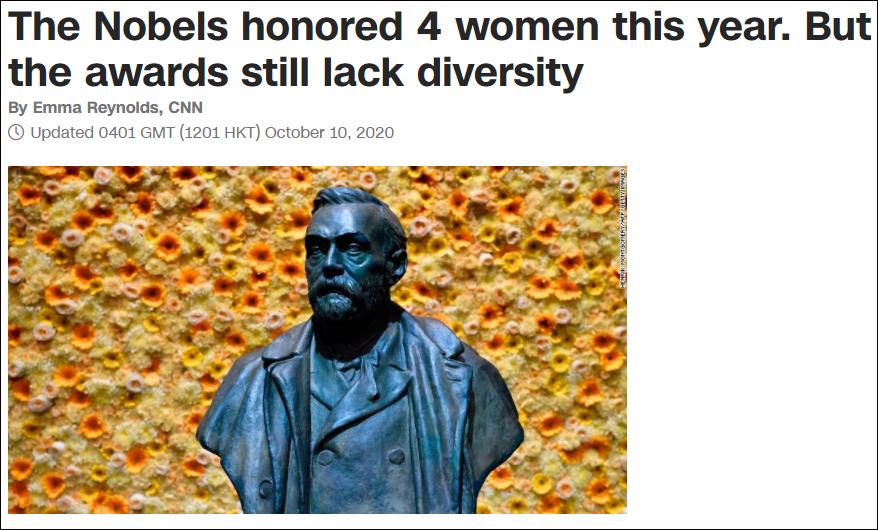 诺贝尔奖今年无黑人得主 CNN:缺乏多样性