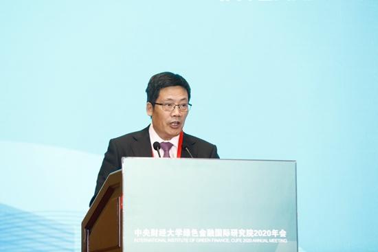 中央财经大学副校长史建平:发展绿色金融 汇聚可持续发展合力