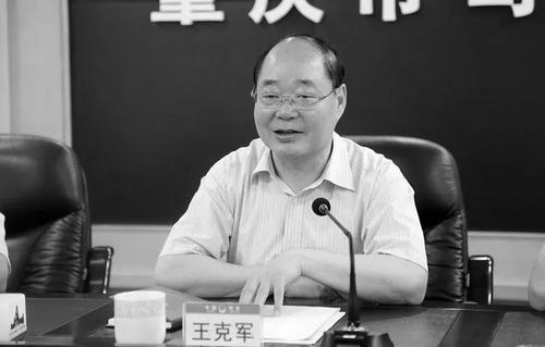 山东日照市政协副主席出差途中遇车祸逝世 终年59岁图片