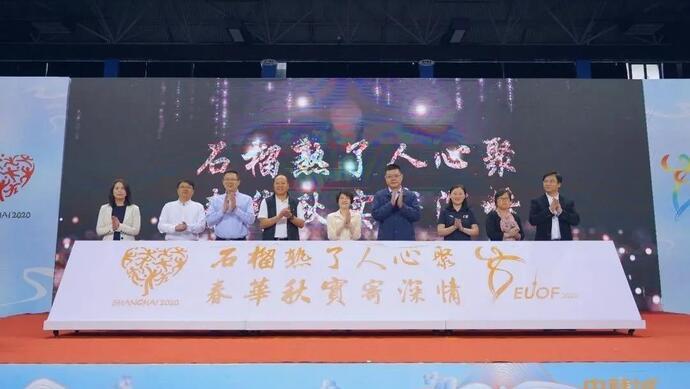 上海市少数民族运动项目大赛开幕,涉及蹴球、毽球、射弩、押加等图片