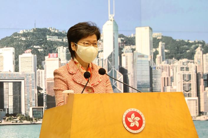 林郑月娥宣布押后宣读施政报告 争取11月底前公布