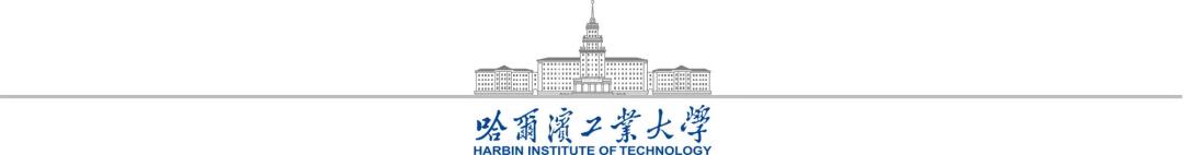 哈尔滨工业大学关于应对山东省青岛市疫情反弹防控措施的紧急通知图片