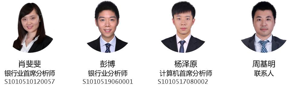 银行|京东数科:商业模型如何升级?