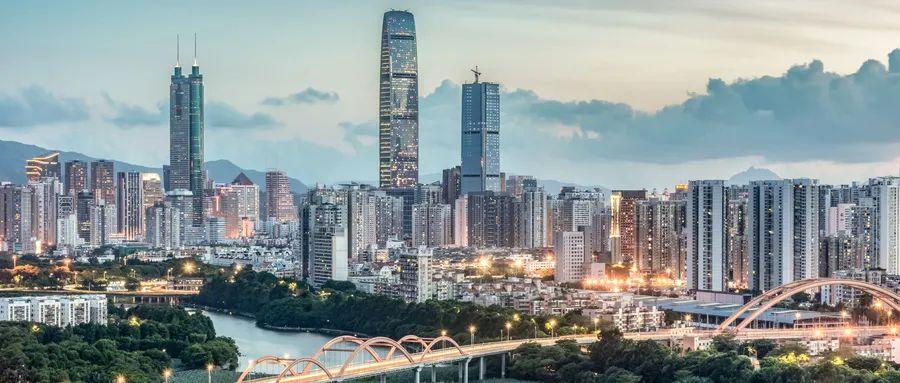 """深圳40周年""""大礼包""""官宣 助力高质量发展图片"""