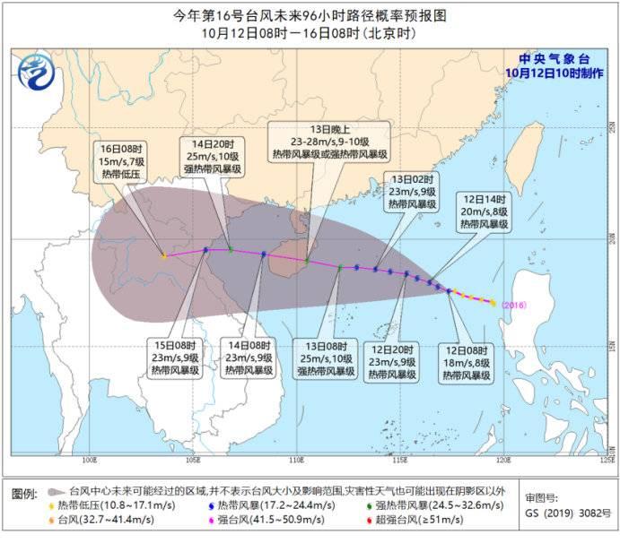台风已生成!13日晚间登陆 华南这些地方风大雨大图片
