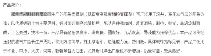 秉扬科技:第二大客户还是主要供应商,募投项目或需7年消化