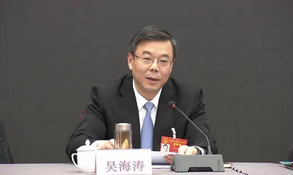 吴海涛任湖北省孝感市委书记图片