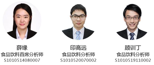 中信证券:秋糖会再验景气,持续坚定推荐白酒