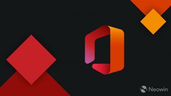 《【多彩联盟娱乐app登录】微软今天起停止Office 2010/16主流支持》