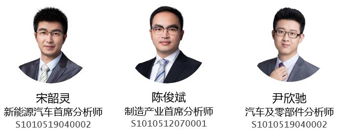 比亚迪(002594/01211.HK):经营面持续向好,业绩预告上调