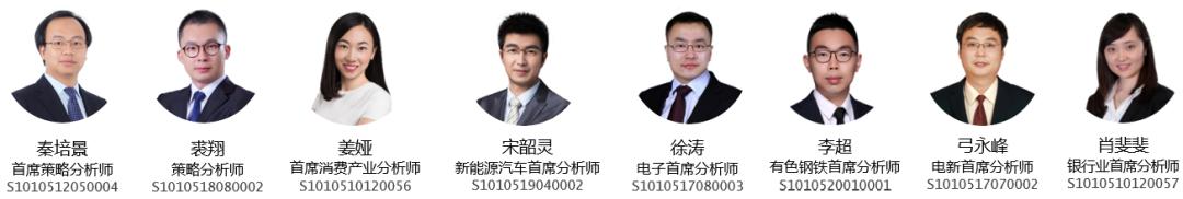 中信证券亮马组合(10月下):关注三季报潜在超预期品种