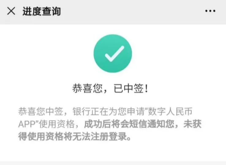 数字货币露真容:深圳5万人领了1000万数字人民币红包,怎么花?