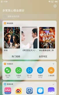 《【多彩联盟娱乐客户端登录】不到万元的高寿命折叠屏手机 柔宇FlexPai 2全面评测》
