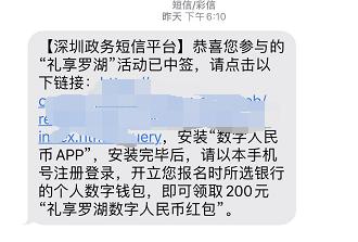 深圳数字人民币红包亲测报告出炉!与支付宝、微信有何差异?
