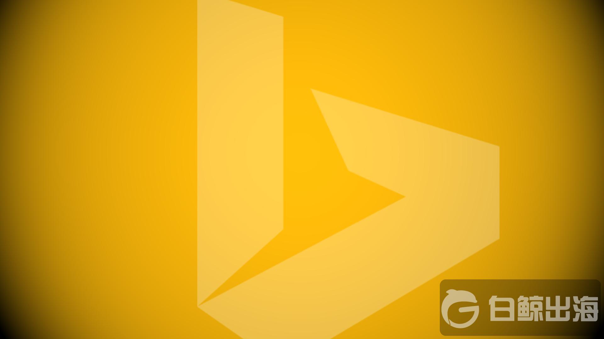 微软的Bing-Edge购物工具能否削弱谷歌搜索的垄断地位?
