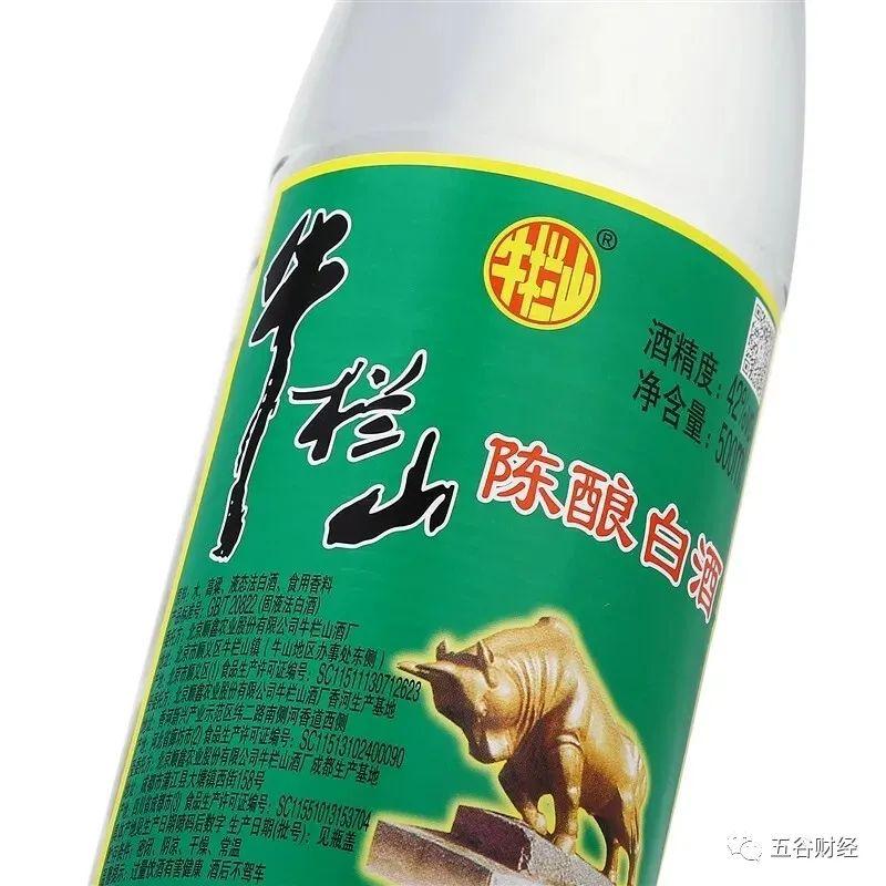 顺鑫农业旗下牛栏山的进货价提高 白牛二仍在添加食用香料