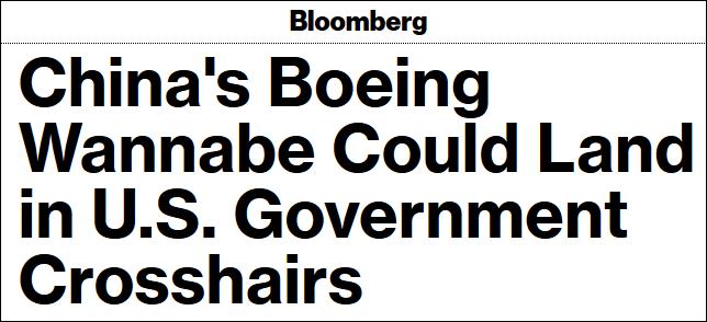 """彭博社:""""中国波音""""(中航产业)大概成为美国当局的""""眼中钉"""""""