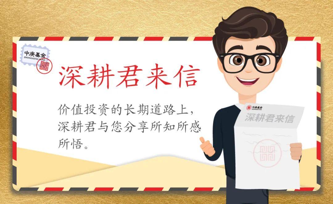 【深耕君来信】第9期:化繁为简,做好基金投资中的加减法