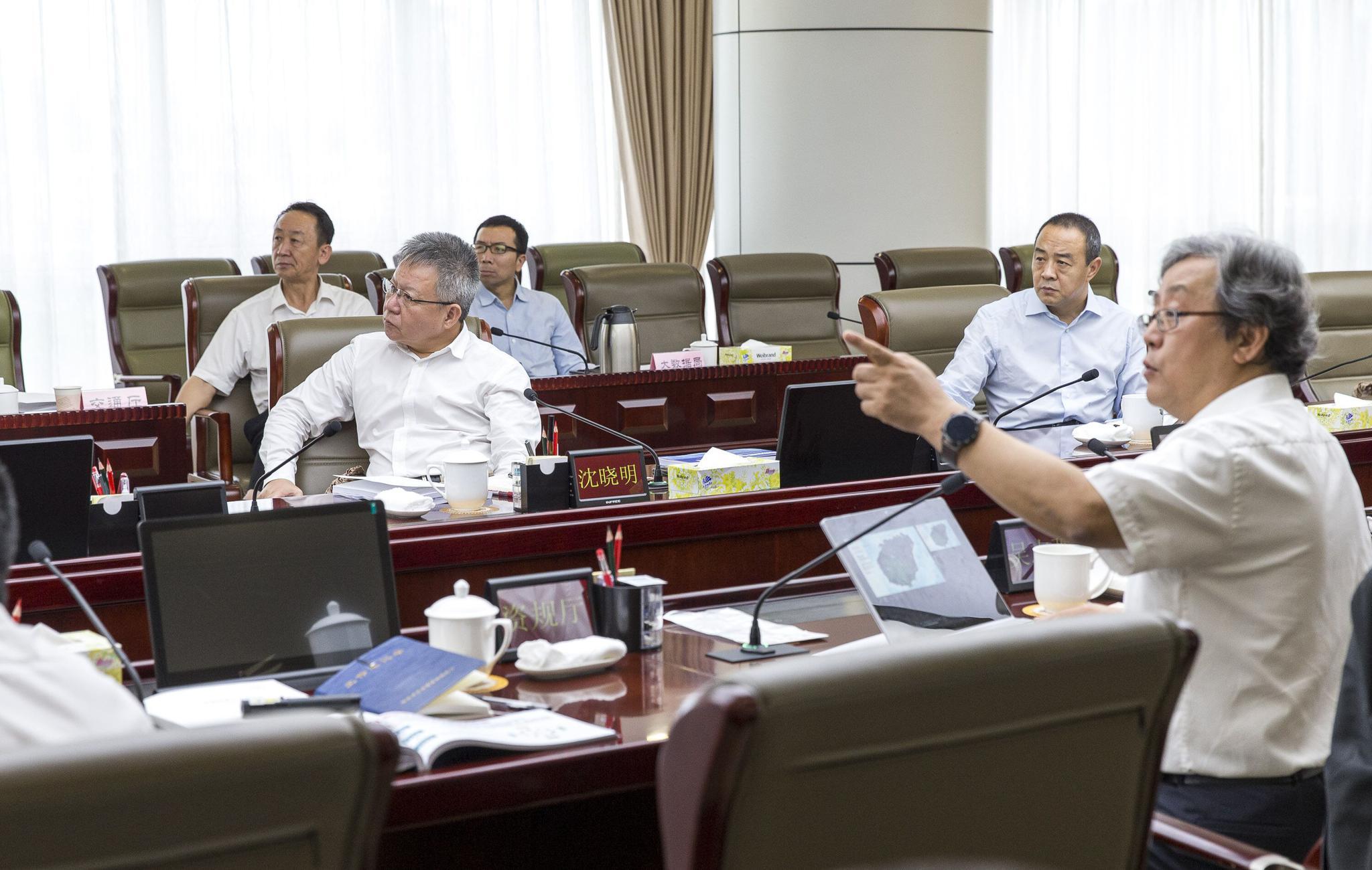 沈晓明主持召开省政府专题会议 研究海南省国土空间规划编制工作