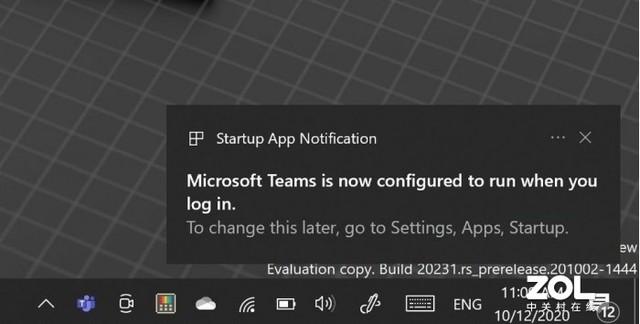 软件总是自启动?以后Windows 10会提醒你
