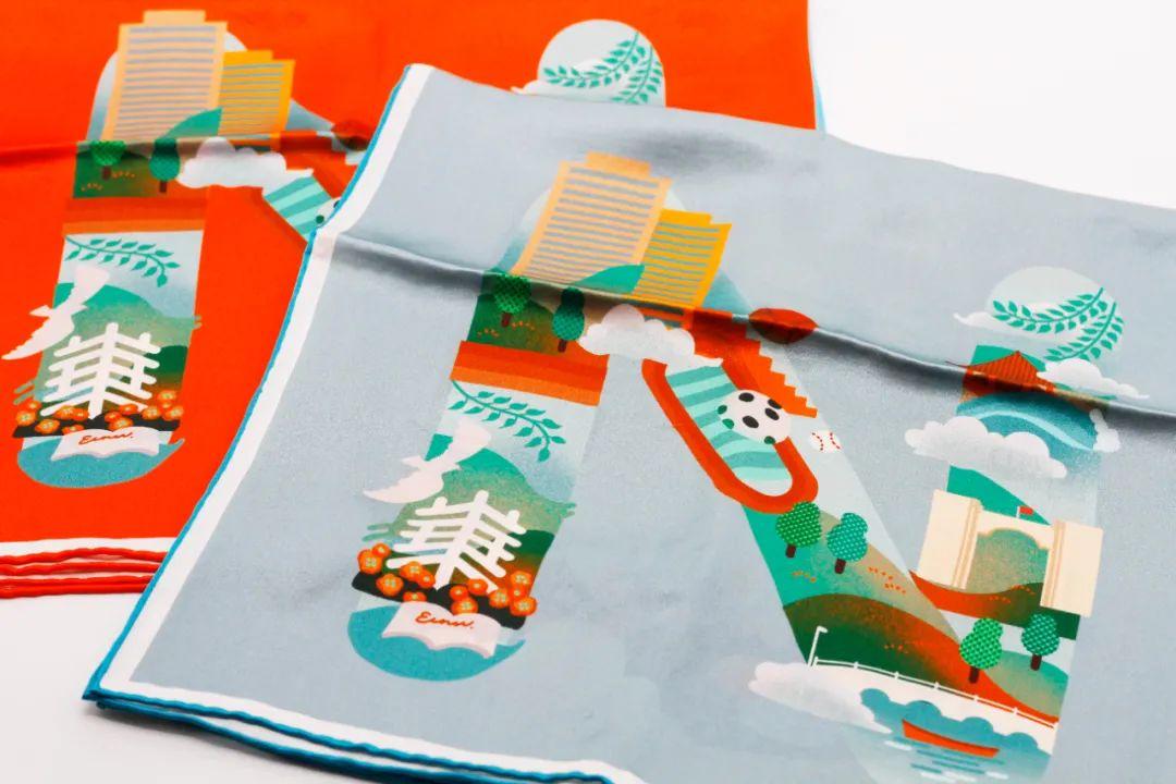 ▲ECNU字母组合方巾