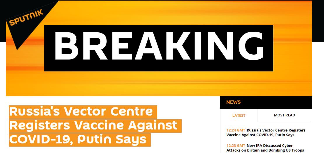 俄罗斯已注册第二种新冠疫苗 将供国内使用