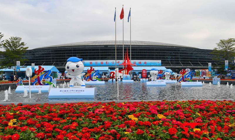 第三届数字中国建设峰会闭幕!共签约426个项目、总投资3316亿元图片