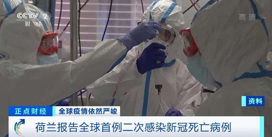 全球首例!二次感染新冠死亡!抗体去哪了?