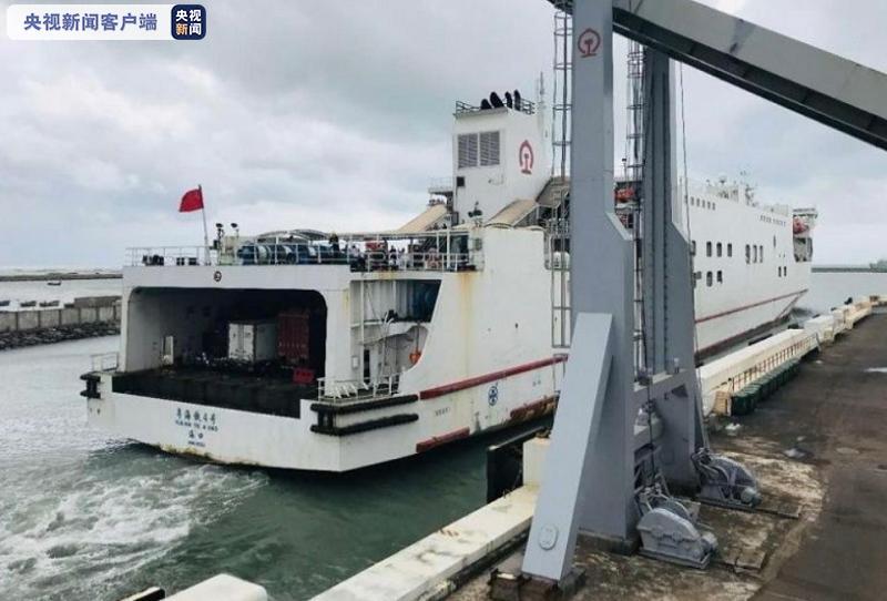 海南下调防汛防风等级 交通有序恢复图片