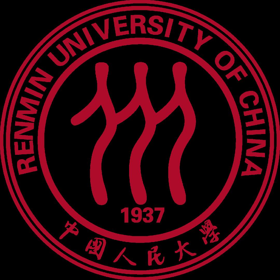 中国人民大学2021年博士研究生招生简章图片