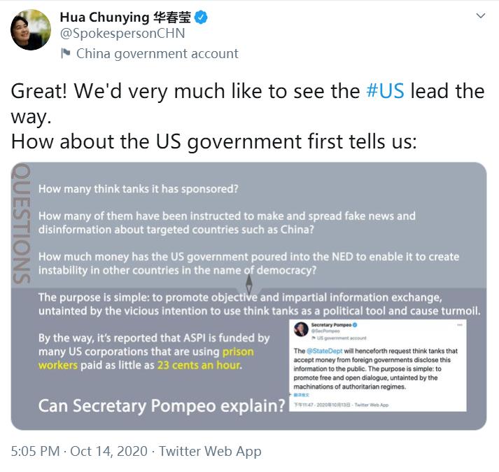 刚刚,华春莹发推@蓬佩奥解释:美国政府资助了多少智库,在他国制造动荡?