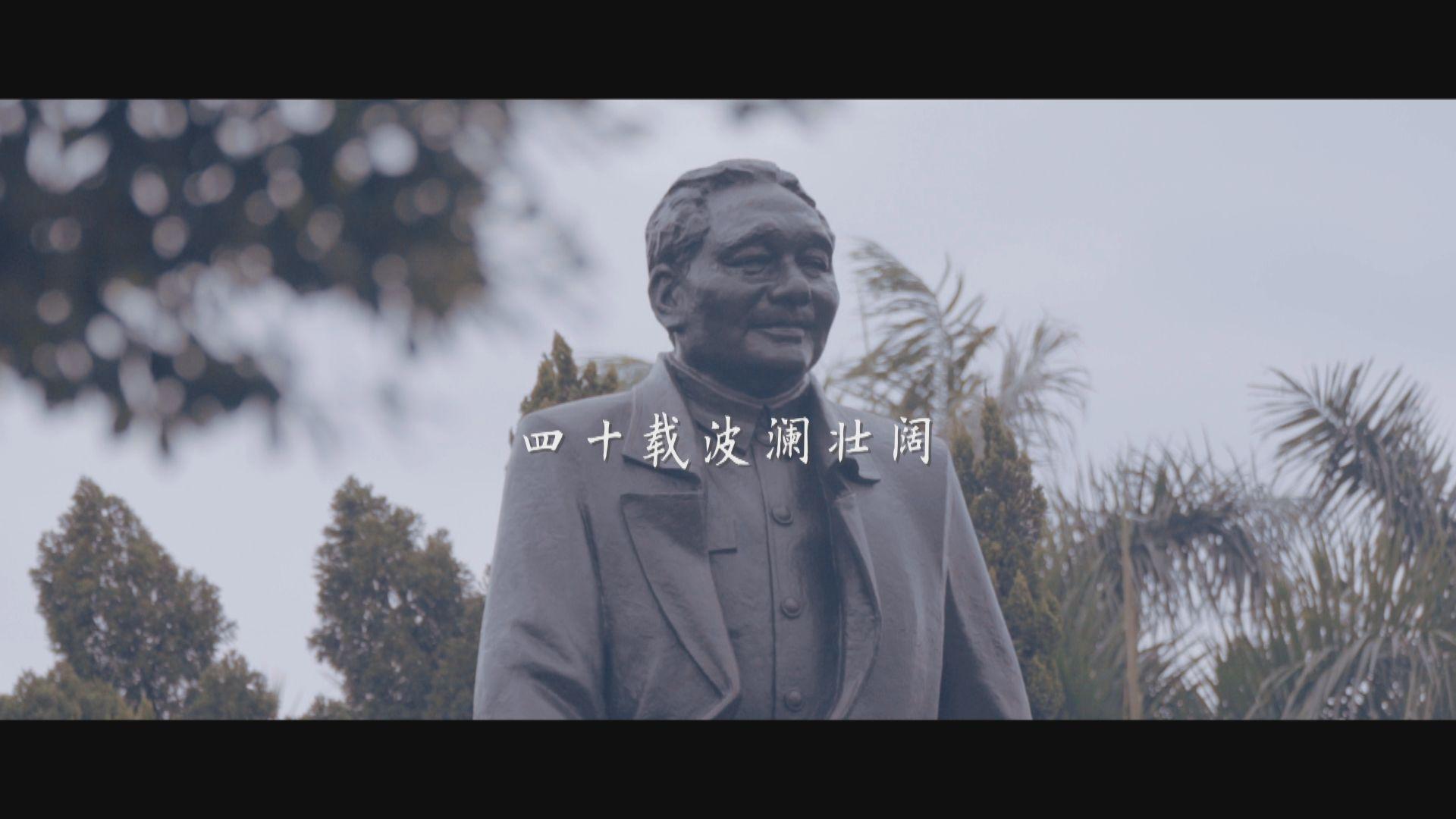 时政微纪录丨深圳40年 致敬改革者图片