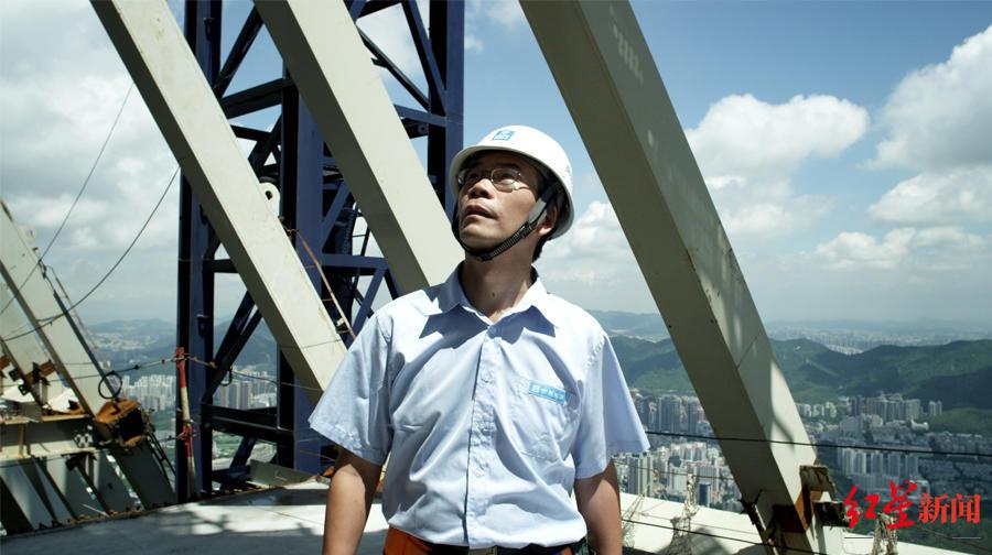 在庆祝大会发言的陆建新:中建科工总工程师,中国摩天大楼钢构第一人图片