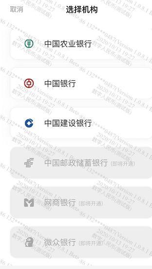 深圳数字人民币红包亲测 与支付宝微信有何差异?