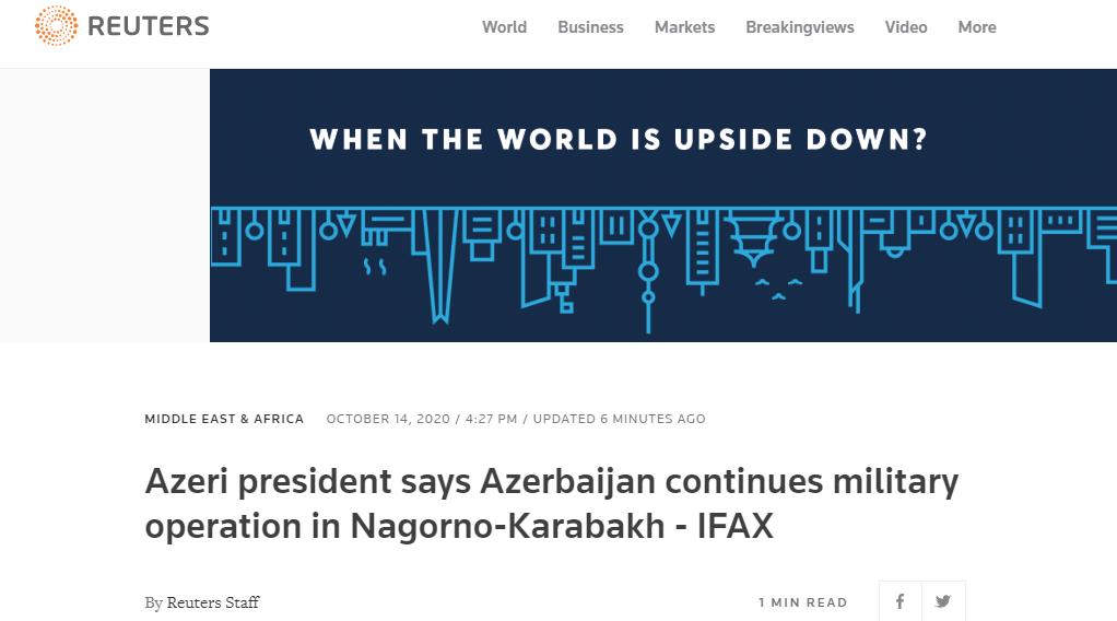 外媒:阿塞拜疆总统称正继续在纳卡地区进行军事活动